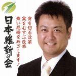 6/4(日)尼崎市議会選挙「日本維新の会 公認候補予定 別府けんいち」