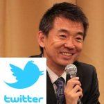 橋下氏「トランプ氏と金正恩とのチキンレースを止めることができるのは安倍首相しかいない」4/29のツイート