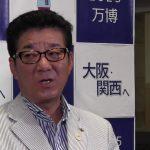 松井知事「自民党も小池さんも駆け引き。有権者は見透かしている」登庁会見 2017.5.31