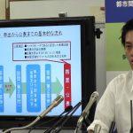 吉村市長「ヘイトスピーチ認定した動画の緊急削除要請と内容・投稿者を公表しました」定例会見 2017.6.1