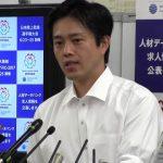吉村市長「日本一厳しい天下り規制、さらに透明化を高めます」定例会見 2017.6.22