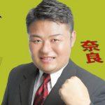 【本当に悔しい】7/9(日)奈良市議会選挙「日本維新の会 公認候補 ほりた 恵司」