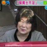 ハチャメチャ籠池諄子親子「(MC小倉)今のは漫才だったんですか?」(大阪市聞き取り調査)