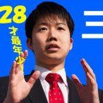 【当選!】7/9(日)奈良市議会選挙「日本維新の会 公認候補 三橋 かずし」