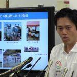 吉村市長「(生活保護)市に転入してすぐ申請するケースが物凄く多い。チェックを適正にしていく」定例会見 2017.7.20