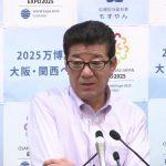 松井知事「改憲案を出せない民進党は憲法審査会から退出したほうがいい。まともな議論が出来ない」定例会見 2017.7.26