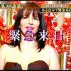 水トク!「橋下徹&NEWS小山 事件はまだ終わっていない」2017.7.5