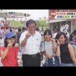 反維新のABCが作った「堺市長選の特集番組」