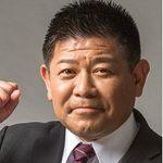 【当選!】摂津市議会選挙「大阪維新の会 公認候補 森西 正」